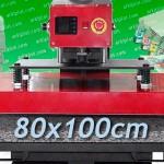 arkipress80100psi-esc
